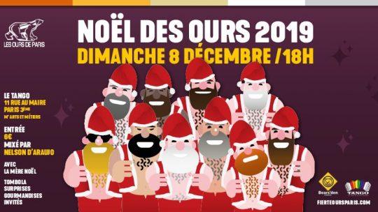 Le Noël des Ours (de Paris)
